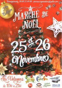 Marche de Noel - Les Valayans
