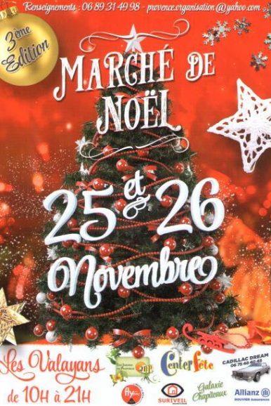 Marché de Noel Les Valayans - 25 & 26 novembre 2017