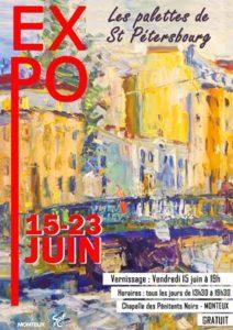 Les Palettes de St Petersbourg - du 15 au 23 juin 2018