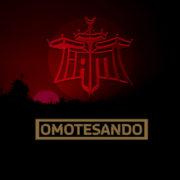 IAM Omotesando